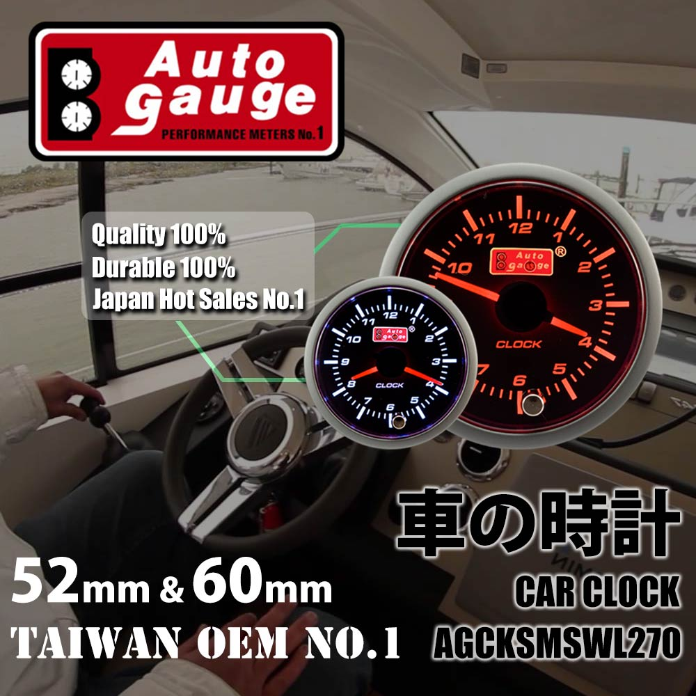 60mm Black Face With White Amber Red LED Analog Car Clock Gauge For Car
