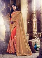 Cream Shine Chiffon Art Silk Saree/ Designer Sarees Online Shopping/ Buy Sarees Online