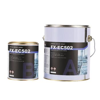 Anti rust corrosive for marine coast wharf epoxy resin painting sea water resistant epoxy paints