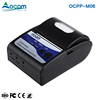 58mm Driver Thermal Pocket Ticket Printer