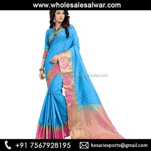 Sky Blue Jacqaurd Silk Festival Wear Border Work Saree - Latest Designer Jacqaurd Silk Festival Wear Sarees