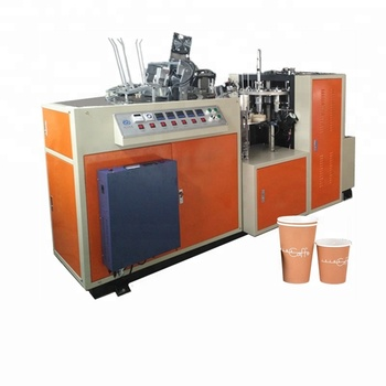 Ds-b12 Automatic Paper Cup Making Machine Prices/paper Tea Glass Machine  Price - Buy Paper Cup Making Machine Prices/paper Tea Glass Machine
