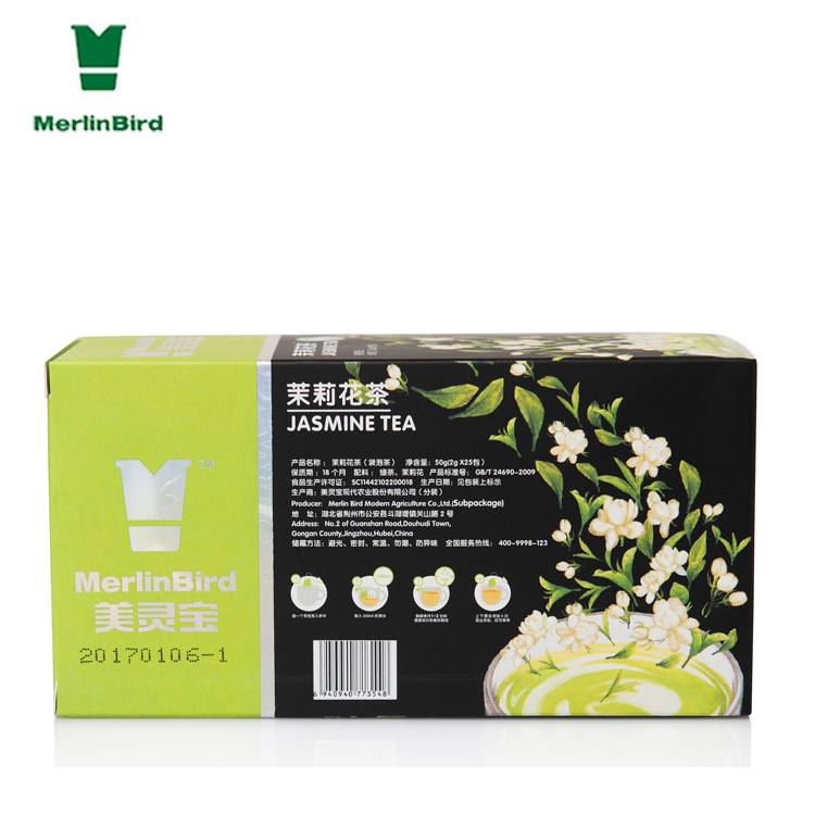 Private label customize logo box green tea for drink - 4uTea   4uTea.com