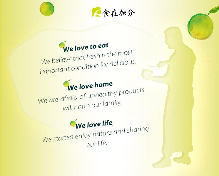 Tägliche Nahrungsergänzung Zur Verdauung Grüner Pflaumenextrakt