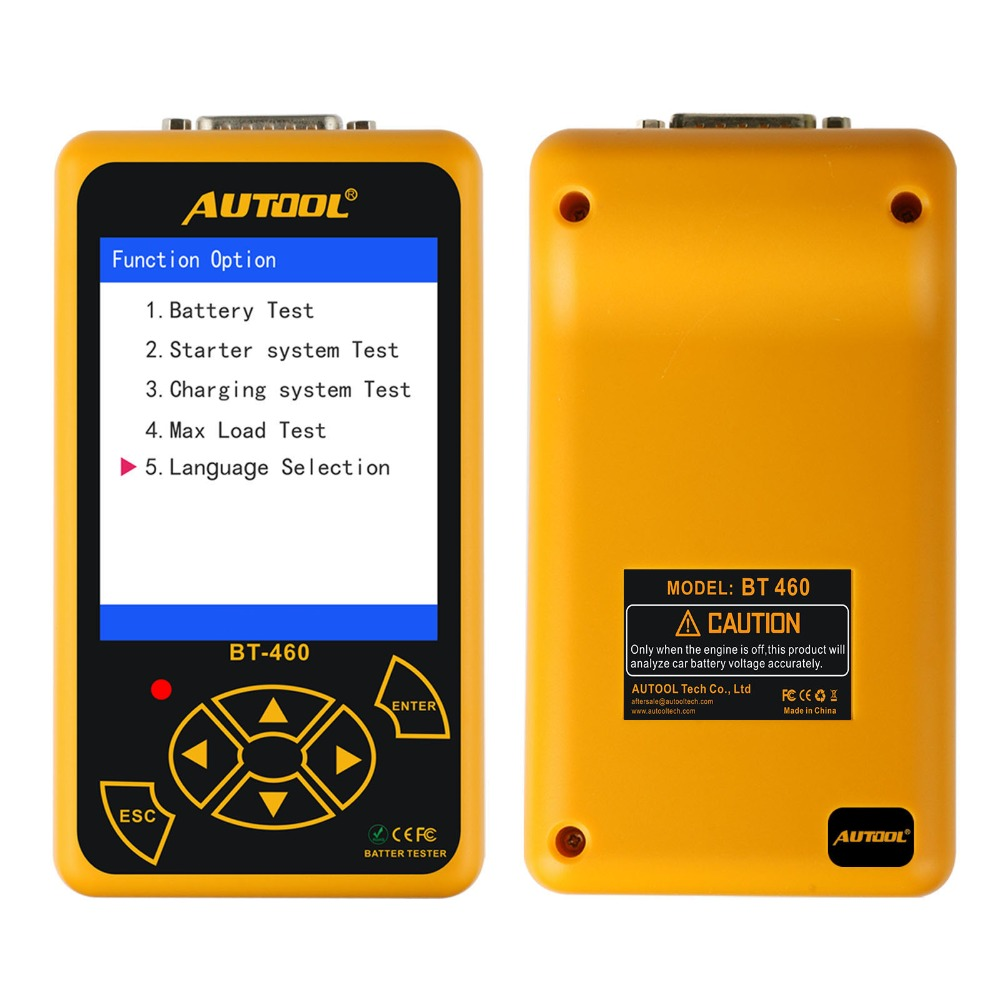 China Car Battery Tester, China Car Battery Tester