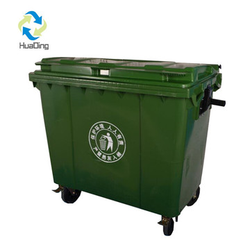 660 liter high quality trash can hdpe garbage bin wheelie waste container outdoor dustbin 660l with wheels