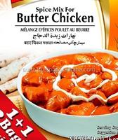 Murgh Cholay Masala, Nihari Masala , Paya Masala, Curry powder masala pack, Chicken masala powder, Chicken white Korma Masala ,