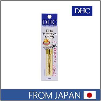 04199013ffd Effective eyelash growth serum DHC eyelash tonic 6.5ml made in Japan