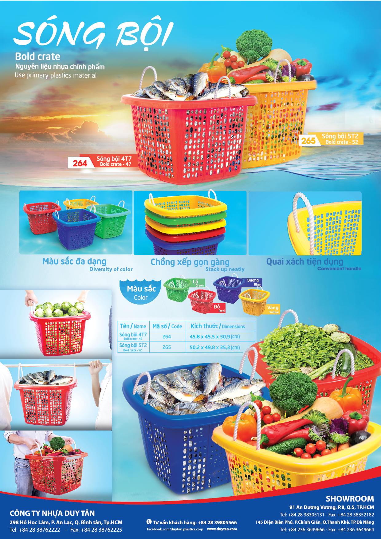 plastic basket with handle food grade plastic container foldable laundry basket
