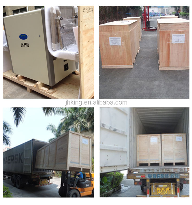 Air Cargo X Ray Security Machine