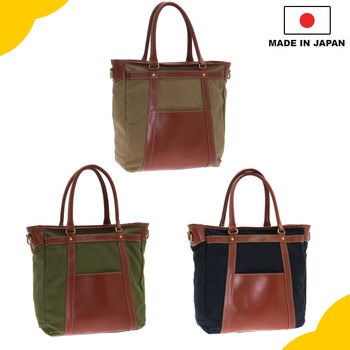 High Quality Genuine Leather Canvas Tote Bag Made In Japan - Buy ... a8ab97634515c