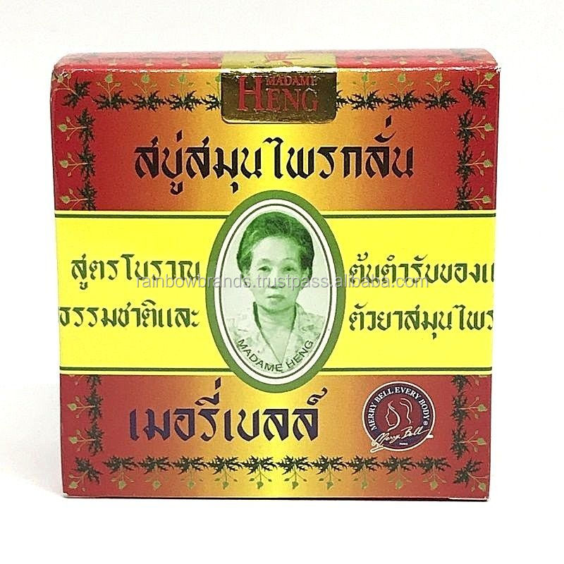 MADAME HENG MERRY BELL SOAP 160 G NATURAL THAI HERBAL EXTRACT ORIGINAL FORMULA