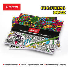 Children Coloring Book Printing for School and Educational Purpose using high quality Drawing Paper and low wholesale price