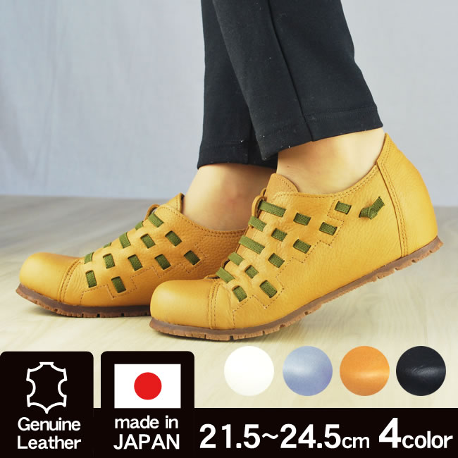 Japan Made which shoes like Flat looks in sneakers RSna8S5x