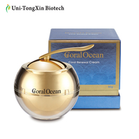 Coral Ocean Renewal Anti-aging Anti-wrinkle Soothing Face Cream, OEM&ODM available