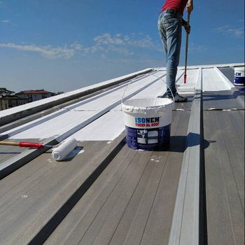 ISONEM THERMAL ROOF PAINT HEAT REFLECTIVE INSULATION, COOL ROOF, ENERGY  SAVING, View heat proof roof paint, ISONEM Product Details from ISONEM BOYA  VE