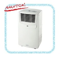 NAKATOMI Spot air conditioning Crisp neck without pretense MAC-20 air condition cooler