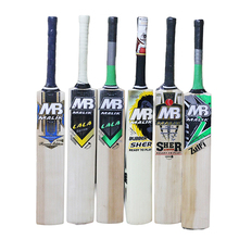 Internationale <span class=keywords><strong>Cricket</strong></span> Top Grade <span class=keywords><strong>Engels</strong></span> <span class=keywords><strong>Wilg</strong></span> <span class=keywords><strong>Cricket</strong></span> Bat