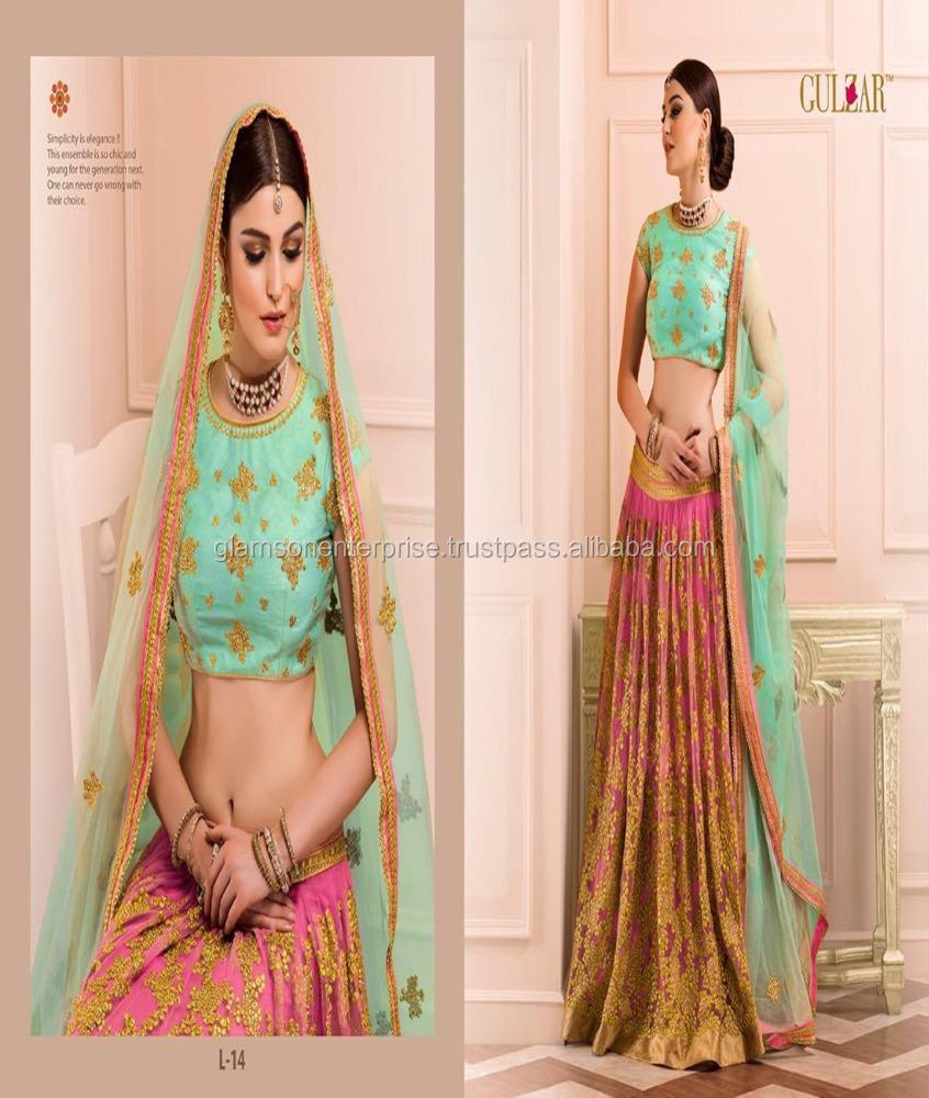 bcbfcfaa7f New Latest Designer Lehenga Choli For Girls And Women - Buy Lehenga ...