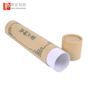 decorative cardboard Promotional Paper Cylinder Tube Round Pill Box