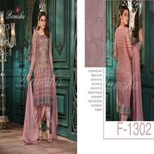 a1ae49ba1c Add to Favorites · pakistani wholesale salwar kameez punjabi suit / ramsha  / ladies punjabi salwar suits