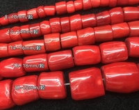 "8-10mm 16"" Strand Red Bamboo Coral Tute beads"