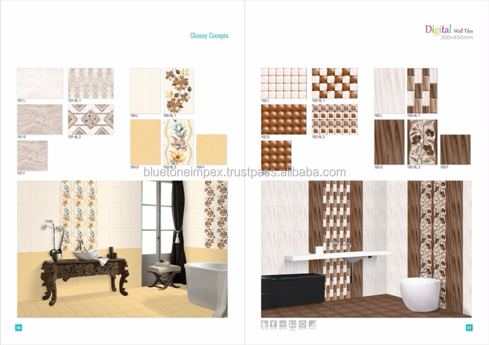 Matching Floor And Wall Tiles Matching Floor And Wall Tiles
