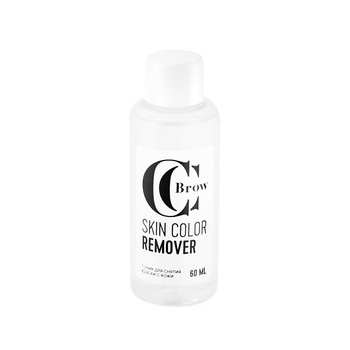 Skin Color Remover, CC Brow, 60ml