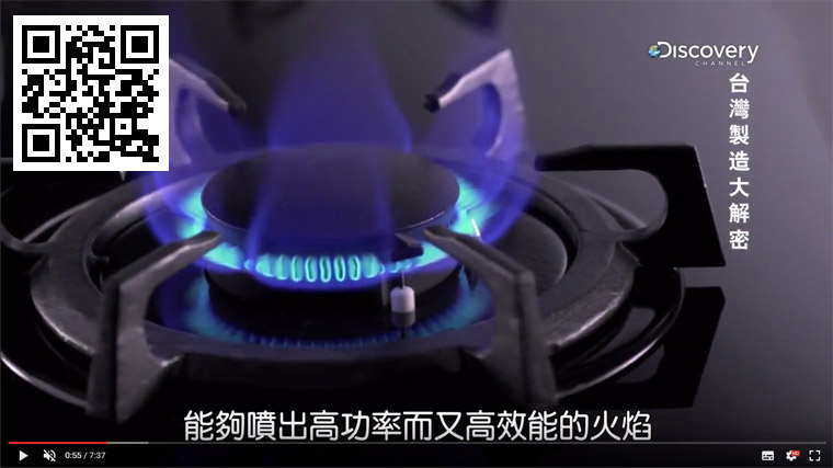 Wholesale Built-In Tempered Glass Gas Stove 2 double burner gas stove cooktop