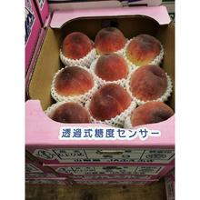 Japanese excellent quality peaches wholesale with good reputation