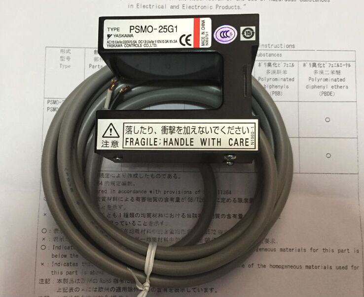 YASKAWA Controls PSMO-25G1 250V 3A Magnetic Proximity Switch NEW NEW NEW
