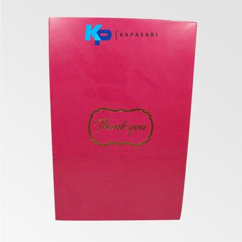 Pink Christmas Gift Box with Flower Pattern