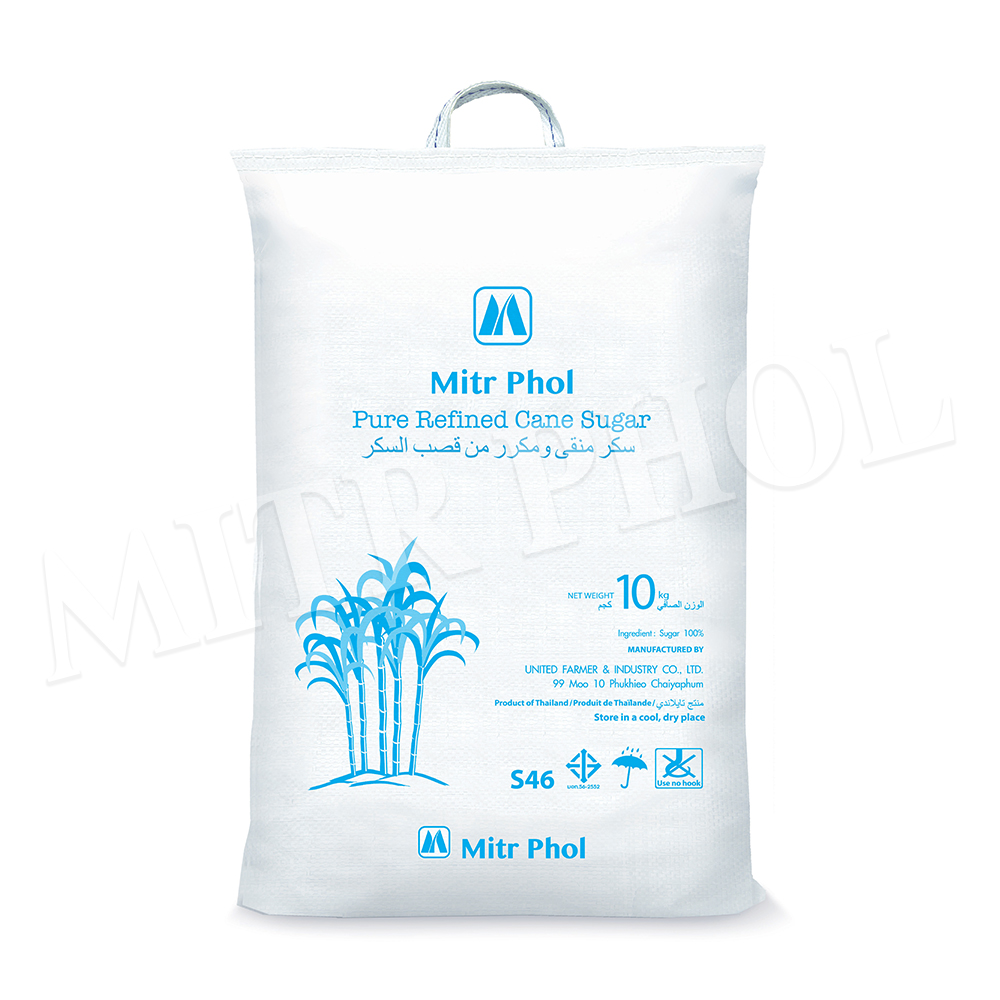 Mitr Phol Pure Refined Cane Sugar (10 Kg)