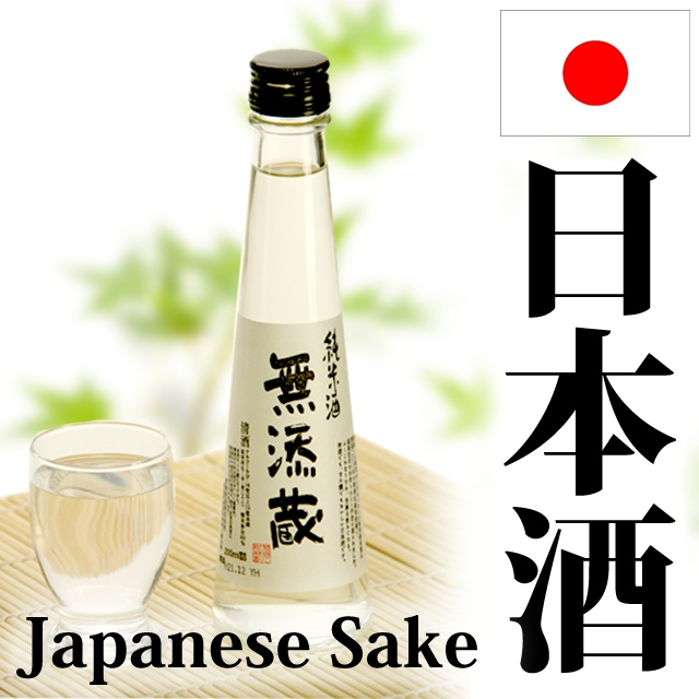 Popular rice wine(liquor bottle) / (SAKE)easy to drink made in Japan/ sample order available