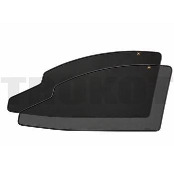 TROKOT - magnetic car sunshade