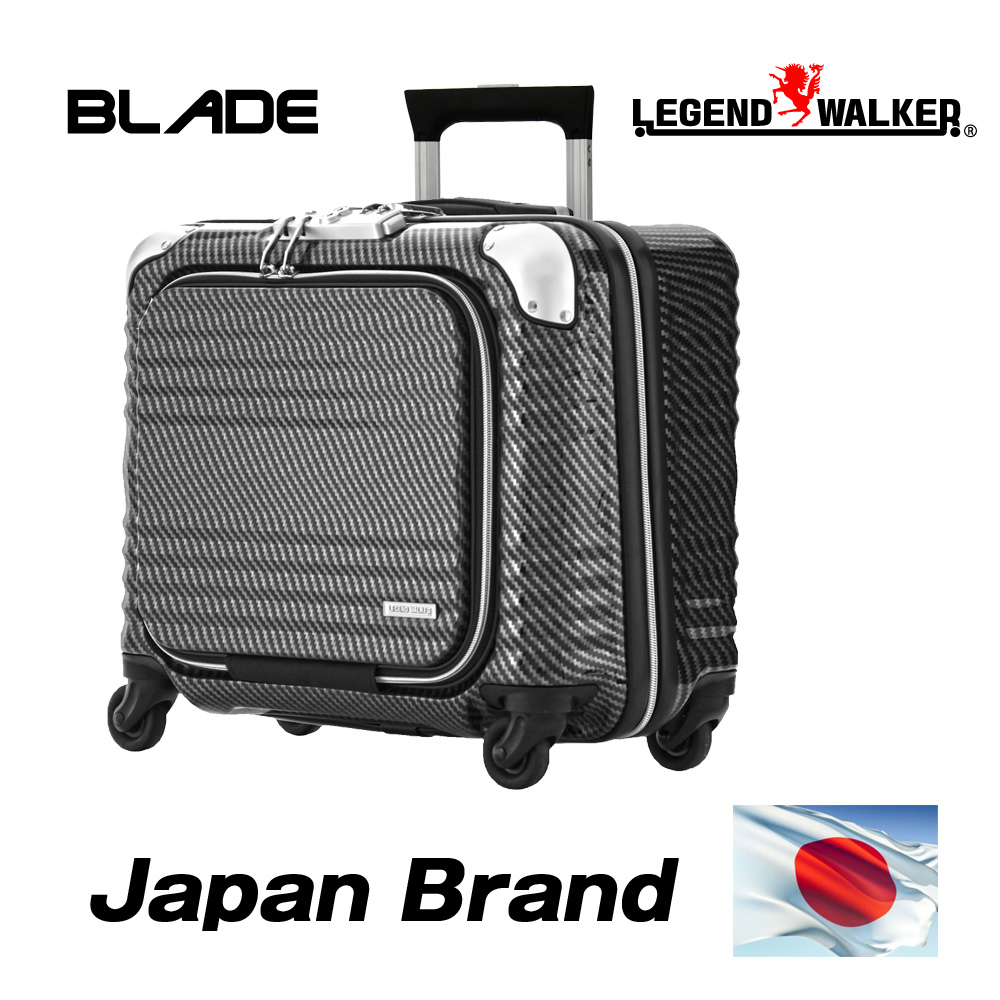 Japan famous brand and compact carry-on luggage at reasonable prices with TSA lock