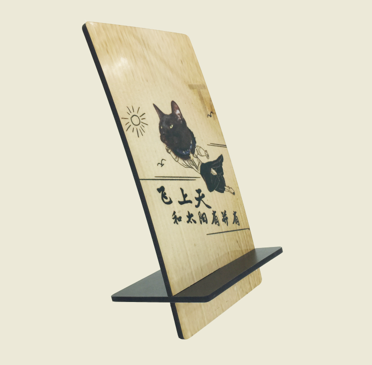China Design Popular Cell Phone stand Wooden Sublimation Holder