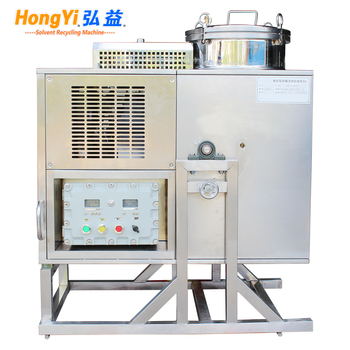 Dirty Xylene Solvent Recycling Machine For Re-use On Product Line - Buy  Xylene Solvent Recycling Machine,Solvent Recycling Machine,Xylene Solvent