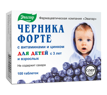Bilberry Forte Vitamins and Zinc for Eyes Health