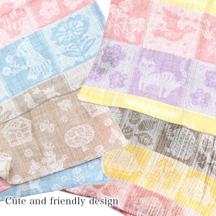 2 층 거즈 Baby 싸는 담요 100*100 cm (40*40 inc) made in Japan 면 100% 말 pink design
