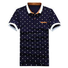 Men's slim fit all over print fancy cotton polo t-shirt