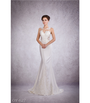 Luxury Mermaid Wedding Dress / Bridal Gown Lux Satin Beaded Lace ...