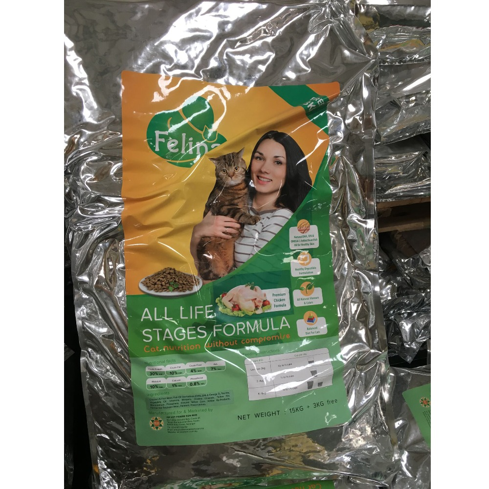 Pet Cat Dry Food Treat
