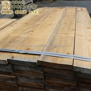 Anese Cedar Sugi Reclaimed Wood
