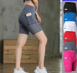 Logo customized Women High waisted Black plain color Fitness Pants Stretchy Short Leggings with zipper shorts