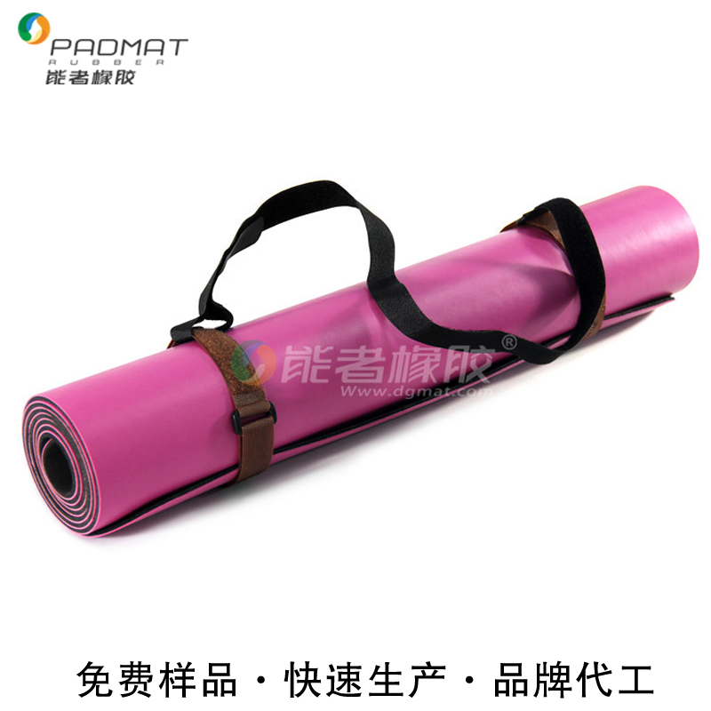 No smell naturla rubber material Yoga Pilates Mat With Carry Bag