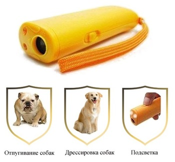 "Compact dog deterrent ""Grom"" 125"