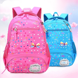9703488129 College Bags Girls