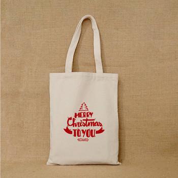 Fashion Desain Selamat Hari Natal Untuk Anda Kata Kata Kanvas Tas Belanja Promosi Tas Tangan Mc 486 Buy Fashion Desain Tas Tangan Selamat Natal Kata Kata Tas Promosi Tas Belanja Product On Alibaba Com