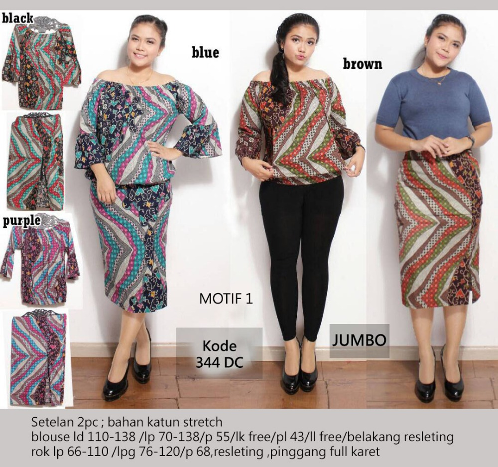 Plus Size Batik Sabrina Dress